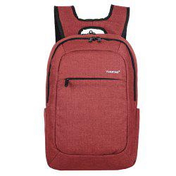 Padded Shoulder Strap Backpack