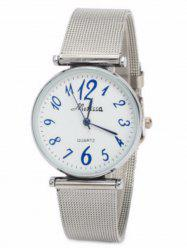 Metal Mesh Band Number Watch - SILVER