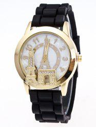 Eiffel Tower Silicone Quartz Watch