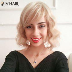Siv Hair Short Inclined Bang Shaggy Wavy Human Hair Wig