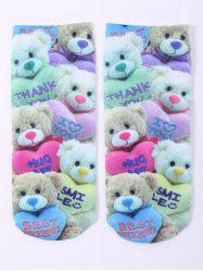 One Side 3D Bear Toy Printed Crazy Ankle Socks - COLORMIX