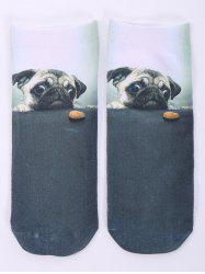 Dog and Biscuit 3D Printed Crazy Socks - DEEP GRAY