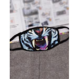 Animal Printed Anti Dust and Haze Mouth Mask - White And Black