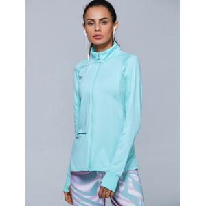 Quick Dry Tight Gym Jacket -