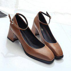 Mid Heel Ankle Strap Pumps - BROWN