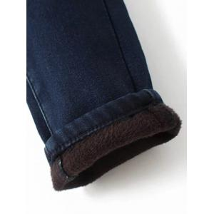 Wool Blend Super Elastic Pencil Jeans -