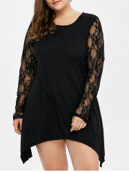 Lace Panel Asymmetrical T-Shirt Dress