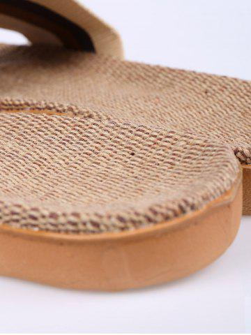 Buy Striped Ombre House Slippers - SIZE(42-43) COFFEE Mobile