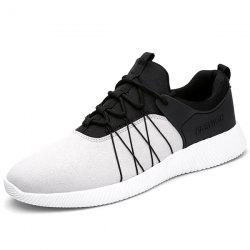 Suede Insert Athletic Shoes - LIGHT GRAY