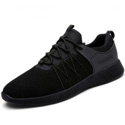 Suede Insert Athletic Shoes - BLACK