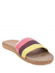 Linen Colour Block Indoor Slippers