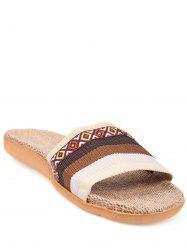 Striped Ombre House Slippers - COFFEE