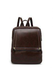 Faux Leather Stitching Backpack