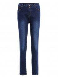 Plus Size Skinny Dark Wash Jeans