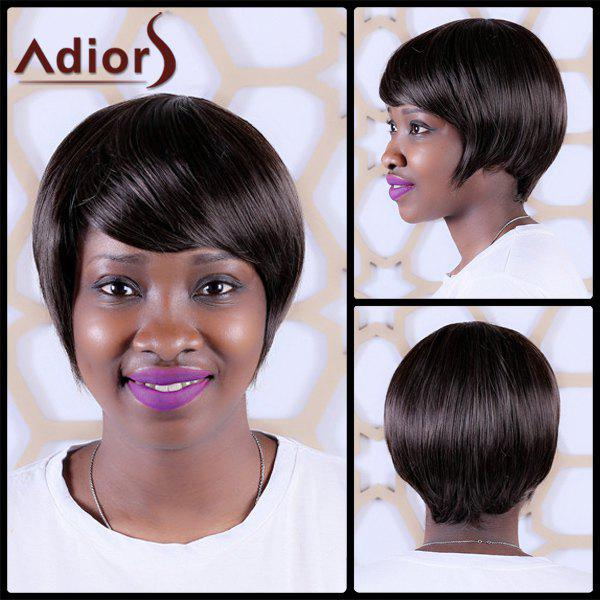 Unique Short Side Bang Straight Skilful Synthetic Capless Wig