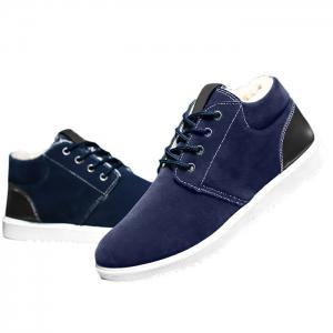 Suede Warm Lining Skate Shoes -