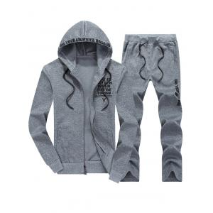 Zip Up Graphic Hoodie Twinset - Light Gray - 4xl
