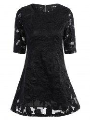Tulle Panel A Line Jacquard Dress