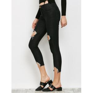 Slimming Ripped Narrow Feet Jeans -