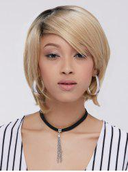 Short Side Bang Straight Bob Synthetic Capless Wig