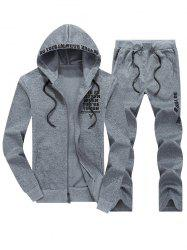 Zip Up Graphic Hoodie Twinset - LIGHT GRAY