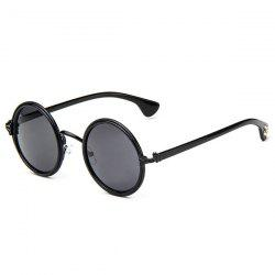 Gothic Cross Embellished Round Sunglasses