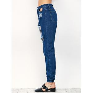 Ripped Pencil Jogger Jeans - BLUE S