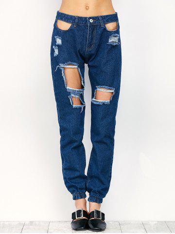 Chic Ripped Pencil Jogger Jeans BLUE S