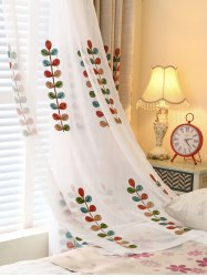 High Grade Embroidered Perforated Tulle Front Curtains - WHITE