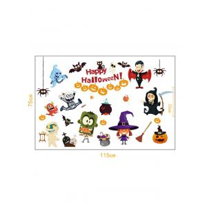 Halloween Cartoon Room Decorative Wall Stickers For Kids Rooms - COLORFUL