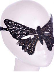 Faux Lace Butterfly Headband Party Mask -