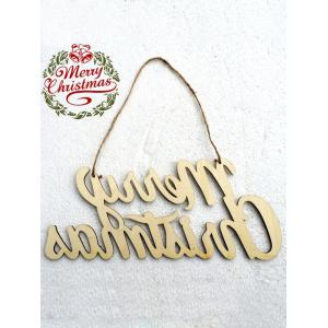 Wooden Merry Christmas Letter Hangers Party Decoration - WOOD