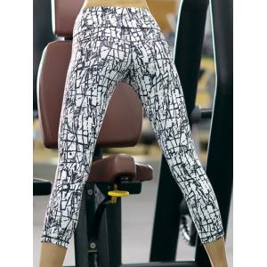 Sports High-Waisted Printed Slimming Women's Gym Cropped Pants - WHITE S
