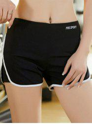Elastic Multicolor Sport Running Shorts