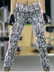 Sports High-Waisted Printed Slimming Women's Gym Cropped Pants - WHITE