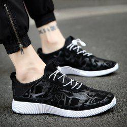 Line Printed Stretch Fabric Athletic Shoes - BLACK