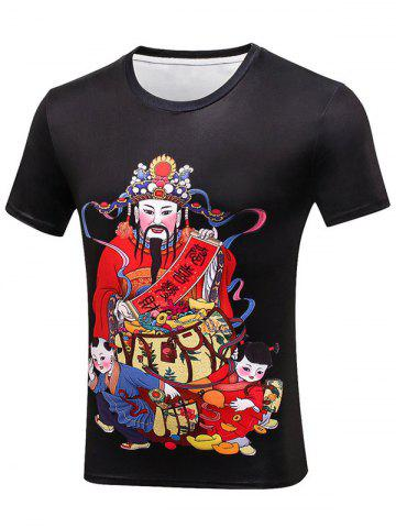 Shop God of Wealth Print Character T-Shirt - S BLACK Mobile