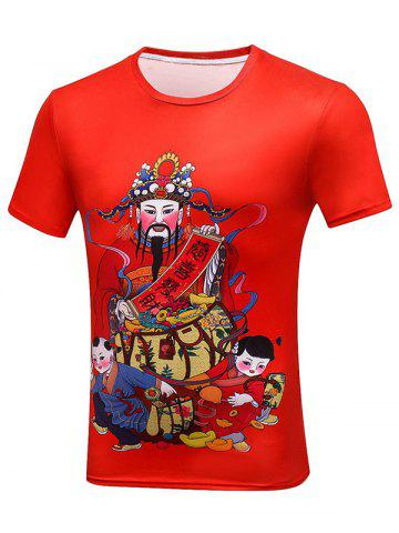 Fancy God of Wealth Print Character T-Shirt - M RED Mobile