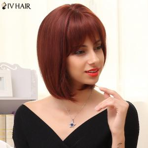 Siv Hair Short Neat Bang Bob Human Hair Wig - COLORMIX