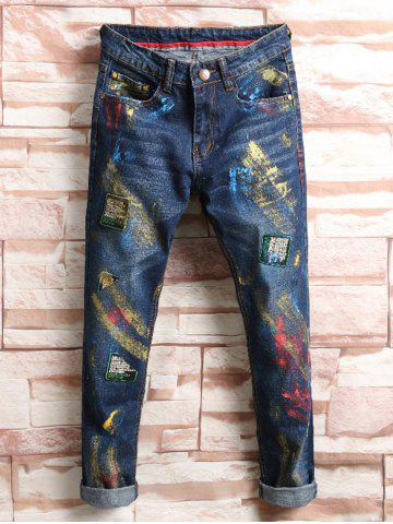 Patched Color Painted Straight Leg Jeans