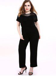 Mesh Insert High Waist Plus Size Jumpsuit