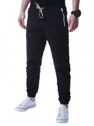 Lace Up Zip Up Pocket Beam Feet Jogger Pants - BLACK