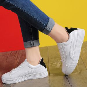 Suede Colour Block Athletic Shoes -