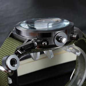 GIMTO Outdoor Canvas Analog Digital Watch -