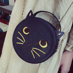 Funny Cat Head Shaped Crossbody Bag
