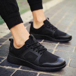 Faux Leather Insert Lace Up Athletic Shoes - BLACK