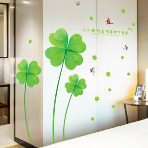 Vinyl Four Leaf Clover Decorative Wall Art Sticker - Green - 60*90cm