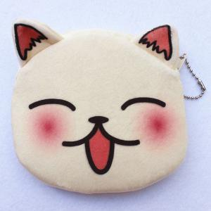 Cartoon Shaped Funny Character Coin Purse - Off-white