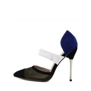 Pointed Toe Mesh Pumps -