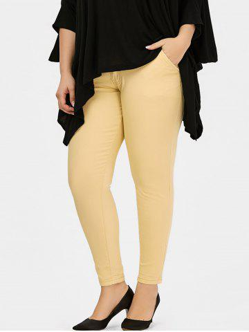 Affordable Plus Size Ankle Length Pants - 5XL APRICOT Mobile